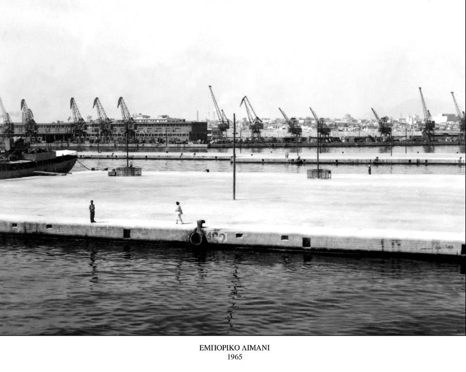 piraeus 1965