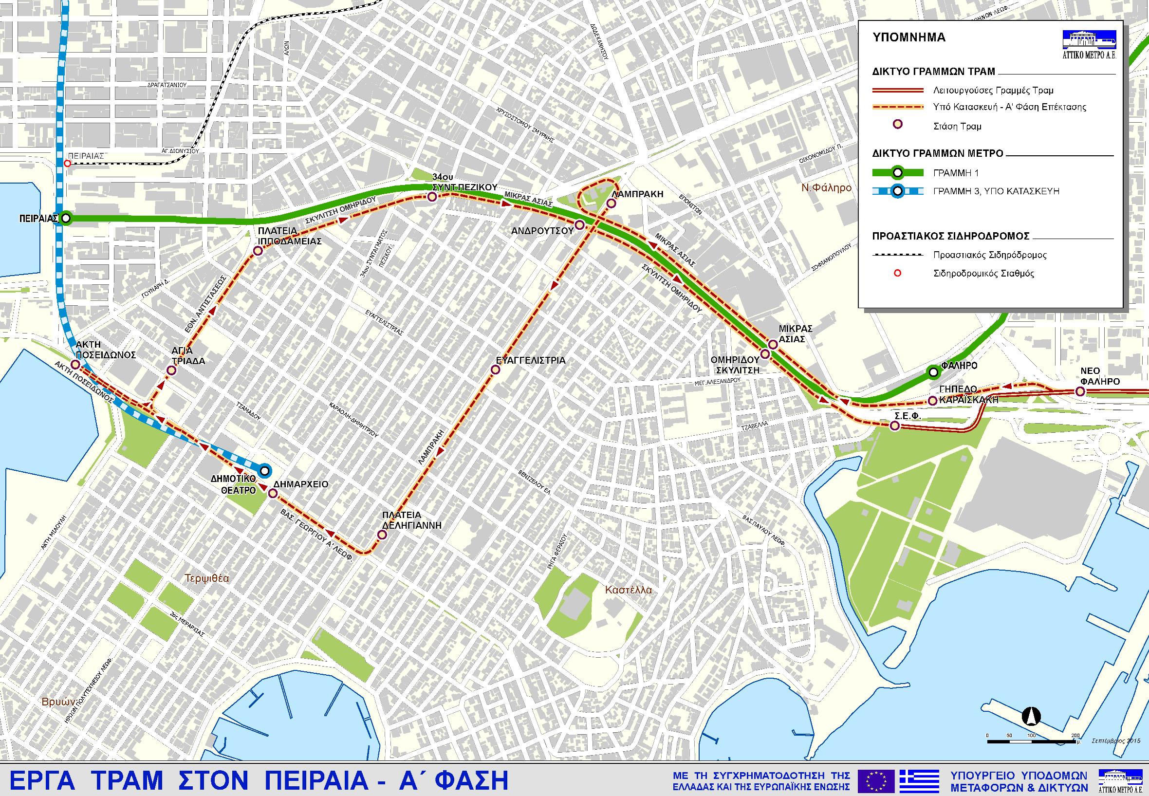 AM_TRAM_Piraeus_Map_Nov15_gr_LG