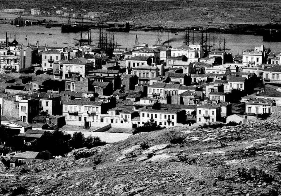 ΠΕΙΡΑΙΑΣ 1893B